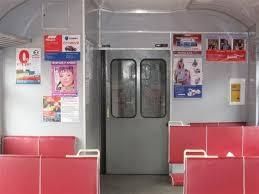 Преимущества рекламы в поездах и электричках